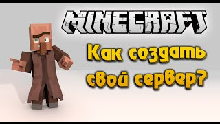 КАК СОЗДАТЬ СЕРВЕР MINECRAFT 1.9.2? РЕШАЕМ ПРОБЛЕМУ - CAN'T CONNECT TO SERVER.(В этом видео будет рассказана информация по созданию сервера, установки плагинов и разбор уже установленны..., 2016-05-09T04:23:01.000Z)