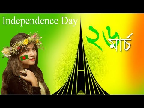 26 March Independence Day of Bangladesh | Independence of Bangladesh | Declaration of Independence