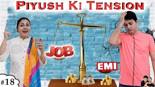 PIYUSH KI TENSION पीयूष की टेंशन  Family Comedy Short Movie | Ruchi and Piyush