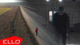 YanG – Мечта