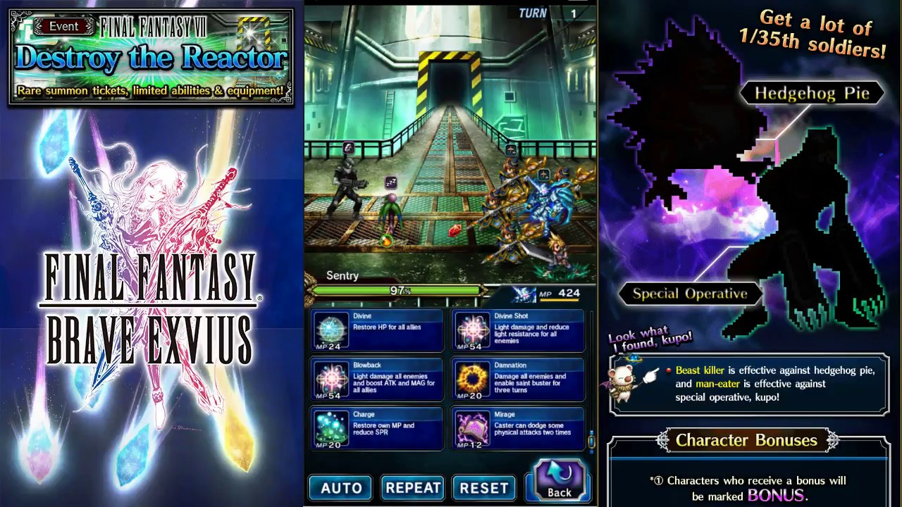 ♦FFBE♦ Final Fantasy VII - Destroy the Reactor [First Look] - YouTube