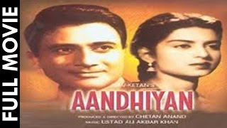 Aandhiyan (1952) Full Movie | Classic Hindi Films by MOVIES HERITAGE