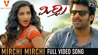 Mirchi Telugu Movie TITLE SONG Full Video | Mirchi Movie Video Songs | Prabhas | Anushka | DSP