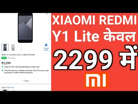 Xiaomi Redmi Y1 Lite only in Rs.2299 LIVE