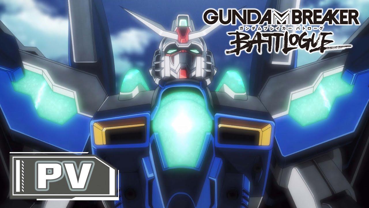 """""""Gundam Breaker Battlogue"""" PV-封面"""
