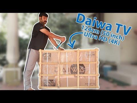 Daiwa TV 124cm 50 Inch Ultra HD 4K LED Smart TV