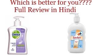 savlon hand wash use benefits sachet hindi | savlon hand wash refill | antibacterial hand wash
