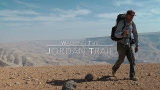 Walking the Jordan trail