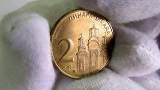 Монета.  2 динара.  2013 год.  Сербия. Монастырь. Обзор.