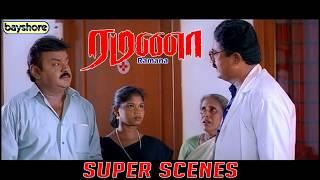 Ramana Hospital Scene dialogue |Tamil | Focus Dialogue