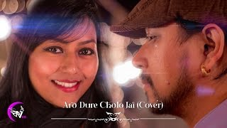 Aro Dure Cholo Jai (Cover)-KolkataVideos ft. Kunal Biswas & Anny Ahmed