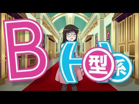 B Gata H Kei Episode 11