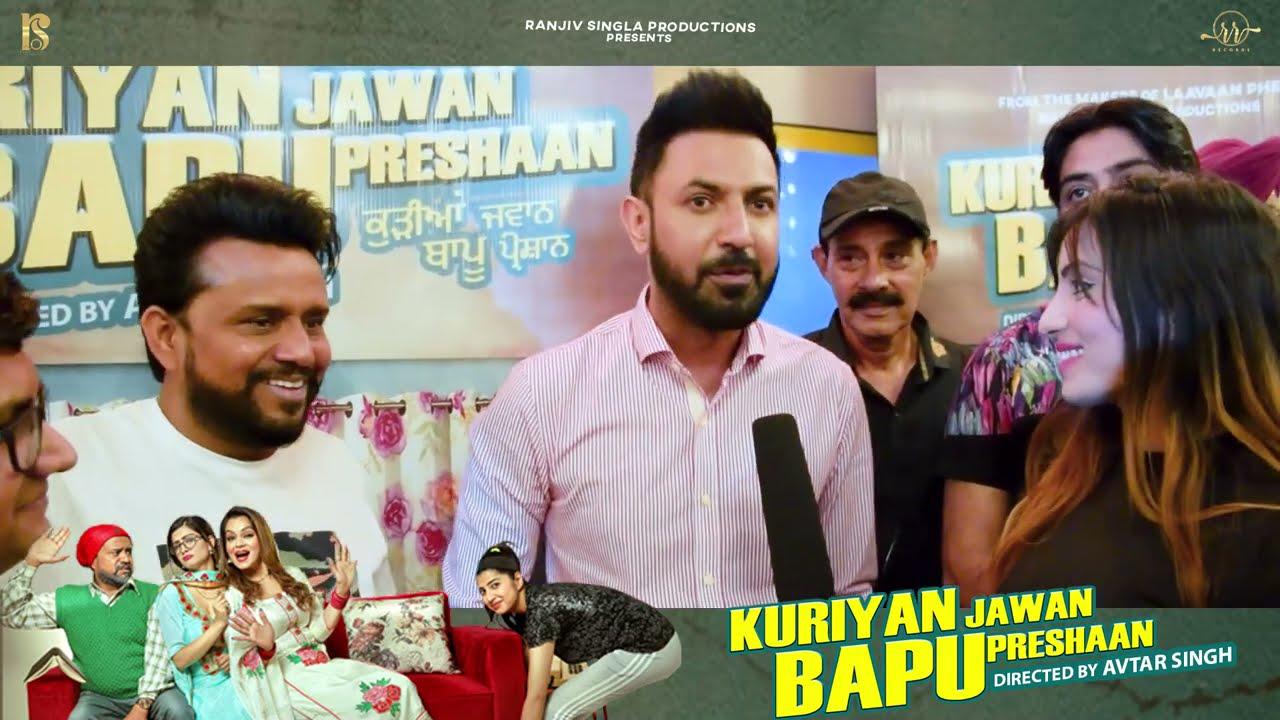 Download Kuriyan Jawan Bapu Preshaan | Public Review 01| Gippy Grewal | Karamjit Anmol | Love | Ekta | Pihu |