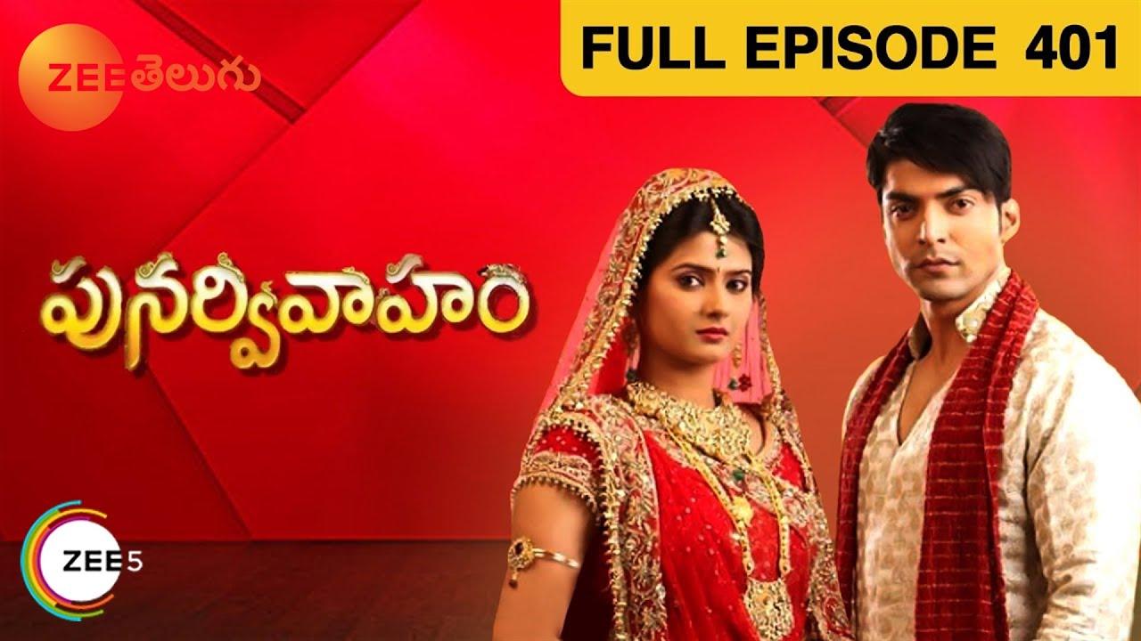 Download Punar Vivaaham - పునర్వివాహం   Gurmeet Choudhary, Kratika Sengar   Full Episode - 401   Zee Telugu