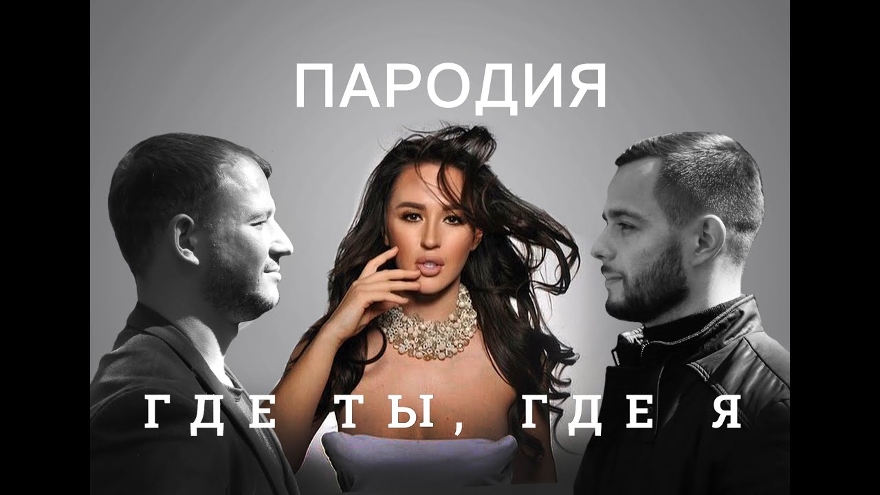 Тимати и LOne  Утёсов скачать клип