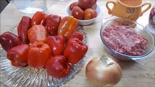 Болгарский перец, фаршированный рисом и говядиной