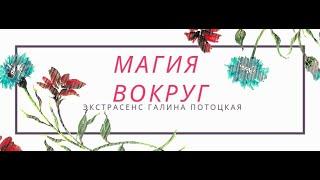 """Прогноз о будущем Украины для телепередачи """"72 години"""""""