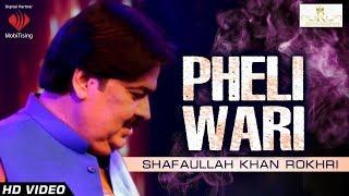 Pheli Wari - Shafaullah Khan Rokhri - Official Video