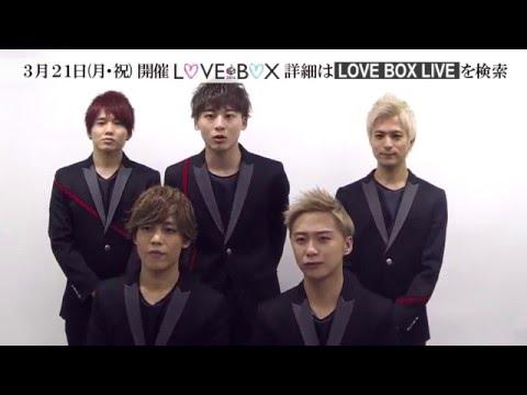 【Da-iCE】musicるTV×BREAK OUT presents LOVE BOX 2016 SPECIAL INTERVIEW