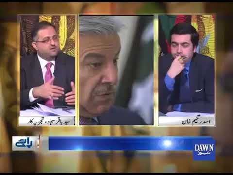 Do Raaye - 28th April, 2018 - Dawn News