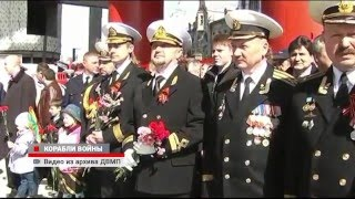 О судах ДВМП, погибших во времена Великой Отечественной войны. 2-я серия