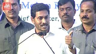AP CM YS Jagan Mohan Reddy Excellent Speech @ AU Alumni Meet in Visakhapatnam
