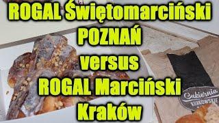 Rogale Świętomarcińskie | Poznań vs Kraków  | Dom Pachnący Żywicą