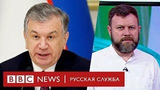 Узбекистан: выборы в эпоху перестройки | Новости