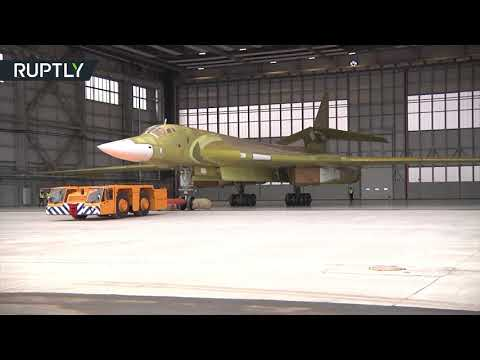 Russia unveils newly built Tu-160 supersonic strategic bomber