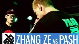 ZHANG ZE vs PASH  |  Grand Beatbox 7 TO SMOKE Battle 2017  |  Battle 2