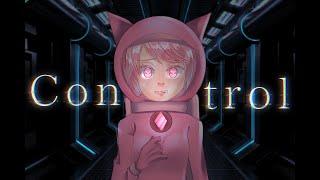 Control animation - Among us