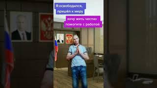 Мэр в тюрьме/Мои видео из тикток/тюремный юмор/shorts/это ли счастье?-Rauf & Faik
