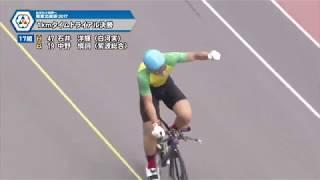 2017 インターハイ トラック 1000m.TT 決勝
