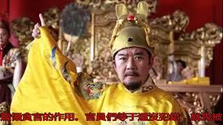 Gambar cover 朱元璋殺五萬貪官都沒解決的問題,雍正只用三招,永不敢貪_搜狐歷史_搜狐網