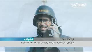 الصحافيون في الضفة الغربية قلقون من استهدافهم بعد اقرار قانون الجرائم الالكترونية