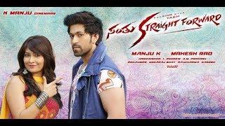 Shantu Straight Forward full movie 720p  Yash in hindi download