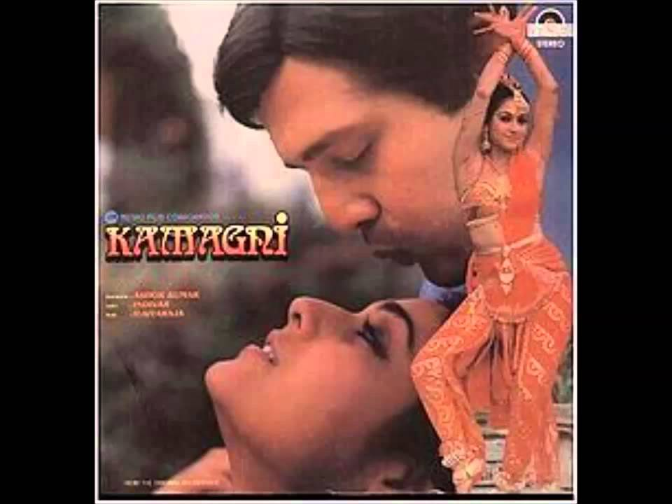 Image result for Kamangi film