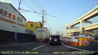 第3京浜 港北IC出口