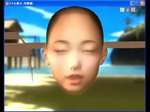 Real Kanojo Free Online Game