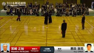 Masahiro MIYAZAKI M-MM Koji ONDA - 16th Japan 8dan KENDO Championship - Third round 25
