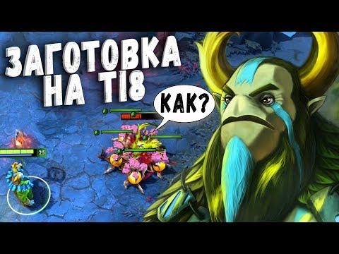 видео: ЛУЧШИЙ ФУРИОН МИРА ! mind_control nature`s prophet dota 2