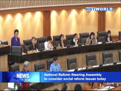 National Reform Steering Assembly to consider social reform issues today