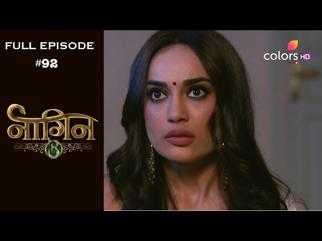 Naagin 3 - 14th April 2019 - नागिन 3 - Full Episode
