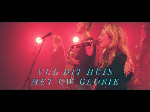 Reyer - Vul dit huis met Uw glorie + Wij brengen U hulde (spontaan) ft Mirjam Kerkhof