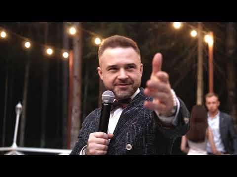 Алексей Пашин - Коркино Lake, свадьба СУПЕР!!