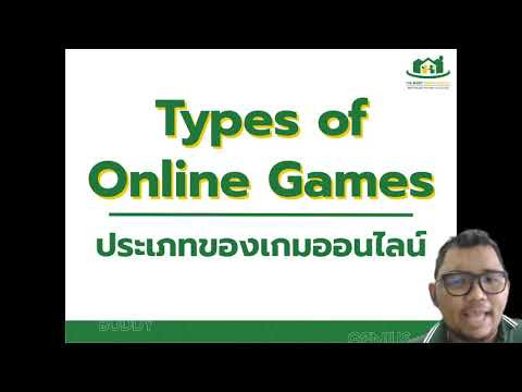 Free Homeschool Online Class #26: Online Games