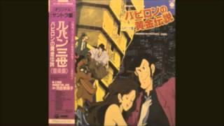 Theme from Lupin III