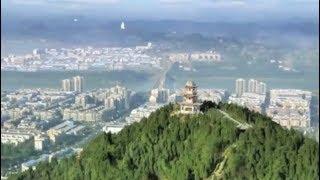 Yilong County of Nanchong City   CCTV