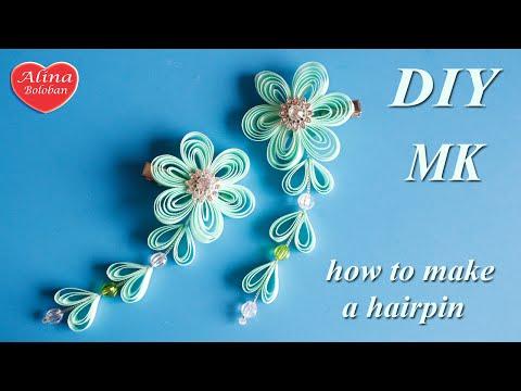 Заколки Сидаре из Узкой Ленты. МК / how to make a hairpin смотреть онлайн