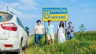Смотреть видео Путешествие по Украине
